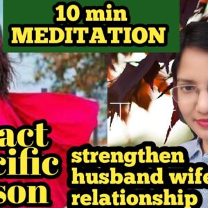 10 min meditation to attract a specific person| Strengthen husband wife relationship | Suman Sharma