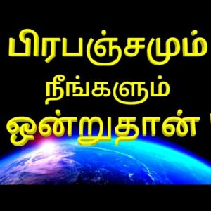The Master Key System in Tamil | Universal Laws | Law of Attraction in Tamil | Part 8