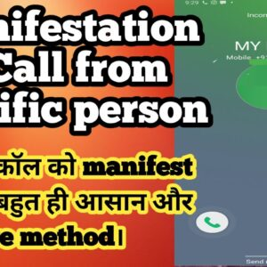 Manifest a call from A Specific Person very easily| Very Fast Method| just do it this way| Suman