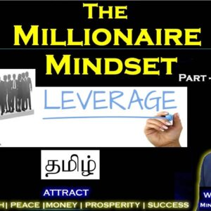 Tamil- Money attraction (Law of attraction) - How to attract money | law of attraction in tamil